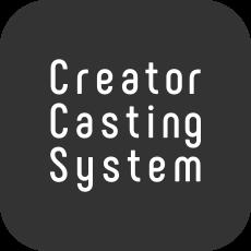 Creator Casting System